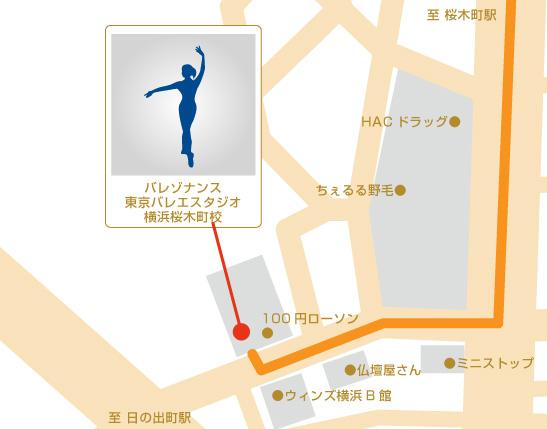 神奈川県横浜バレエ教室